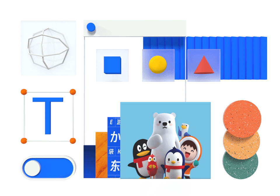 CoDesign - 腾讯自研设计协作平台